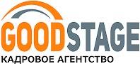 Кадровое агентство GoodStage